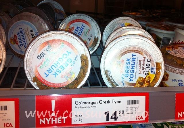 Gresk yogurt fra Q