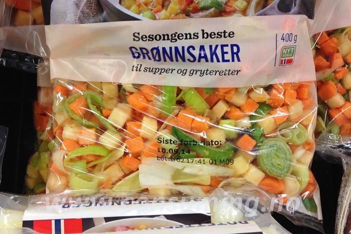 NÅ Grønnsaker